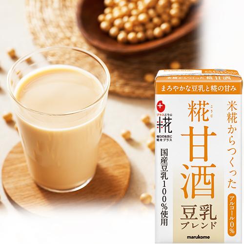 プラス糀 糀甘酒豆乳ブレンド(ストロー付)